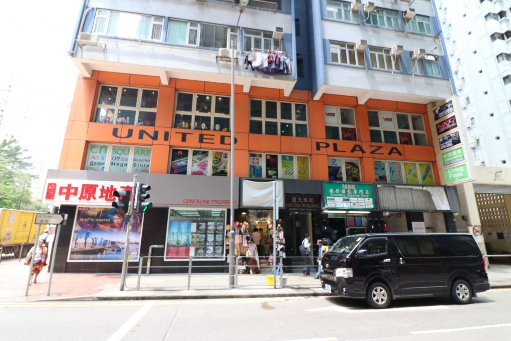 United Building Shopping mall alteration